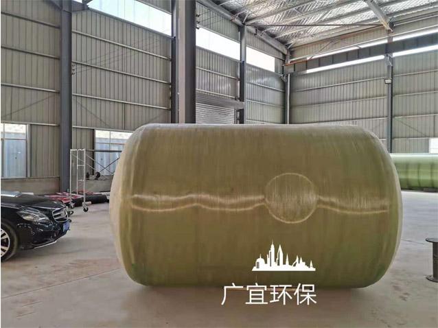 甘肃玻璃钢化粪池厂家-兰州玻璃钢化粪池厂家甘肃广宜环保工程更专业