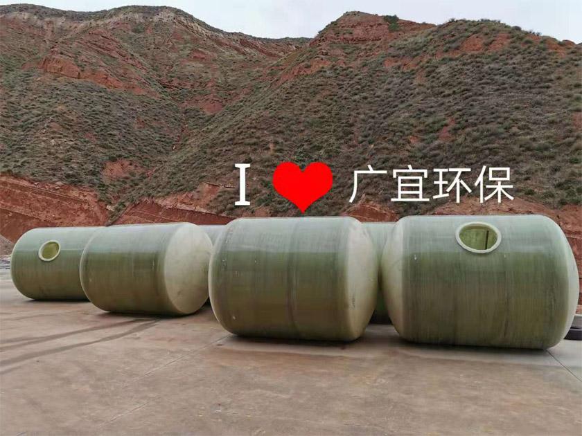 甘肃化粪池价格-兰州高质量的兰州玻璃钢化粪池-厂家直销