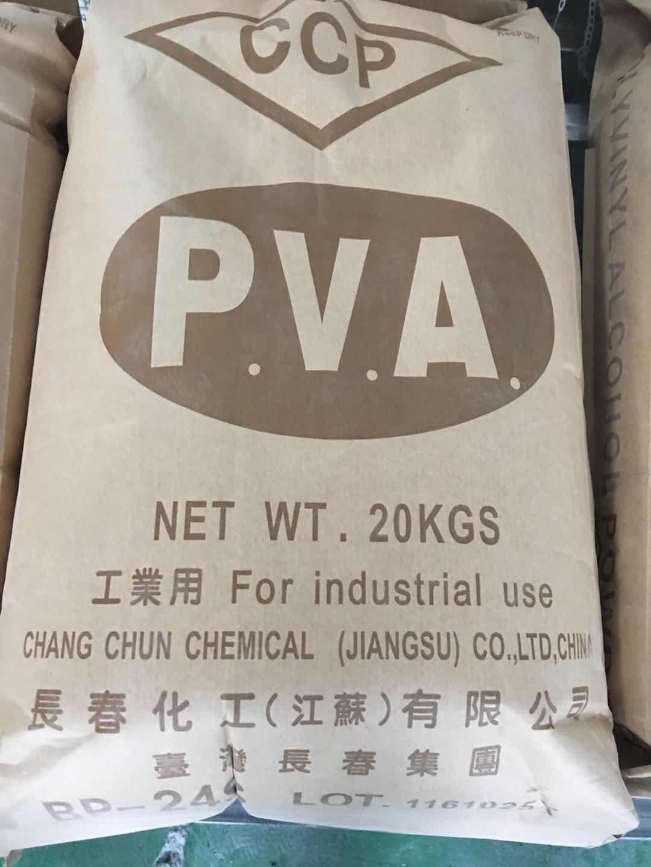 宁夏2488胶粉厂家-甘肃2488粉末品牌