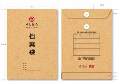 档案袋厂家-惠州物超所值的档案袋推荐