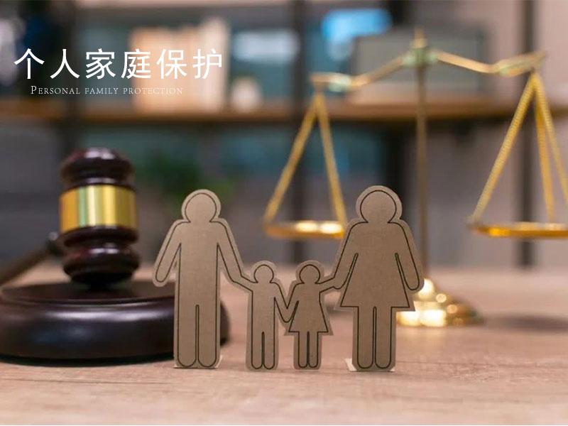 玉溪医疗纠纷|信誉好的个人法律纠纷咨询当选八盾法务