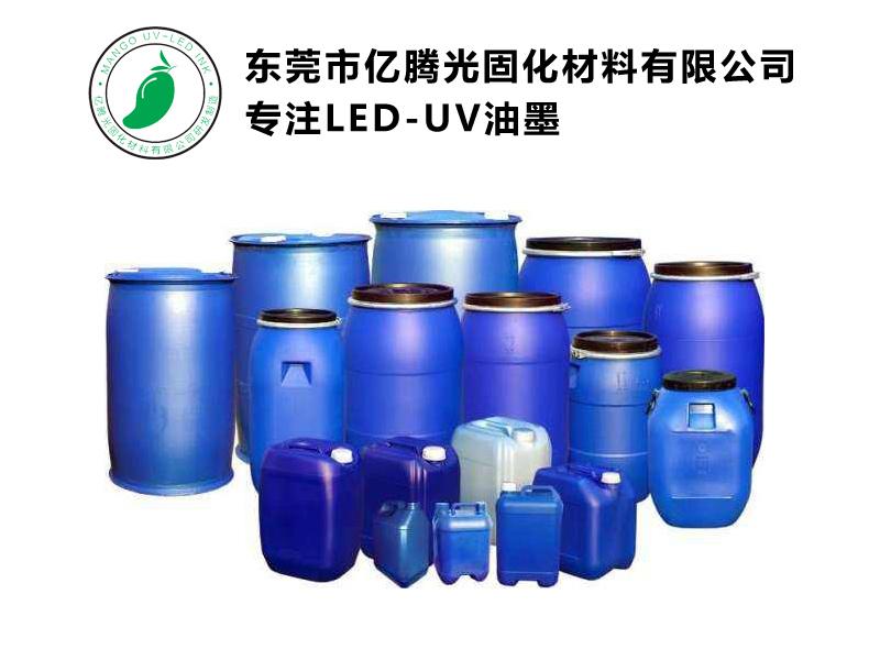 中国玻璃保护显影UV油墨-广东口碑好的UV塑胶喷涂油墨供货商是哪家