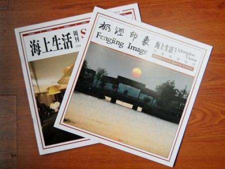 河南岸學校簡介印刷廠家|惠州哪里可以買到口碑好的產品宣傳單