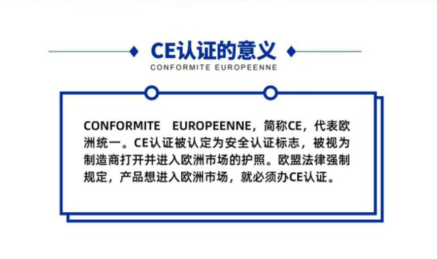 医用防护服CE认证机构-哪儿有提供有口碑的防护服CE认证