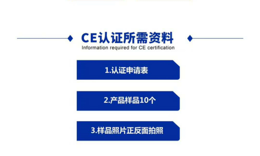 葫芦岛口罩CE认证-想找有保障的口罩CE认证当选佛山尼诺检测