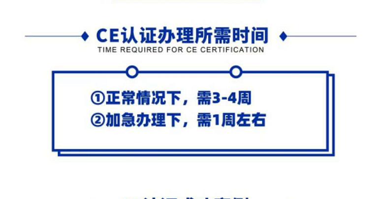 快捷的医疗产品CE认证机构-专业提供佛山尼诺检测消毒液CE人证