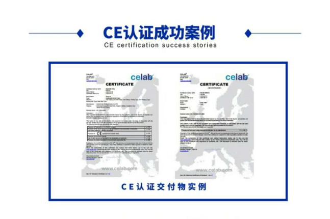 黄山口罩CE认证-护目镜CE认证加急三天出证
