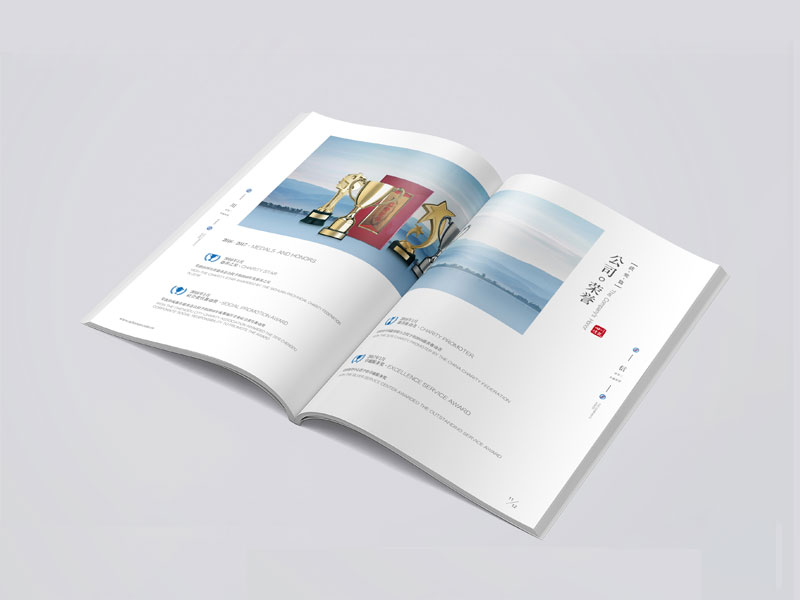 画册印刷_画册设计印刷-惠州市惠城区裕鑫纸品厂