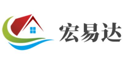 梅州市宏易达建筑工程千亿平台