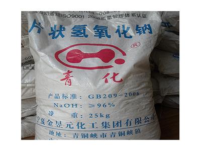 蘭州磷酸價格-甘南磷酸批發-甘肅雙氧水
