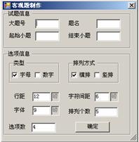榆林市网上阅卷解决方案系统,网上阅卷解决方案系统,网上自动阅卷厂商
