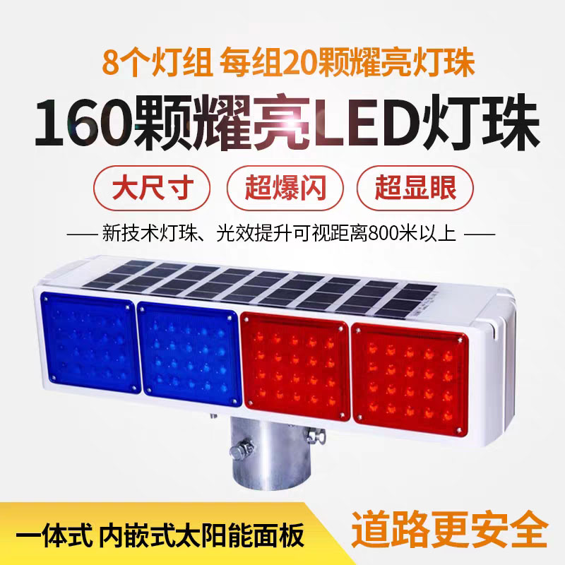 吴忠移动红绿灯-宁夏实惠的交通设备销售