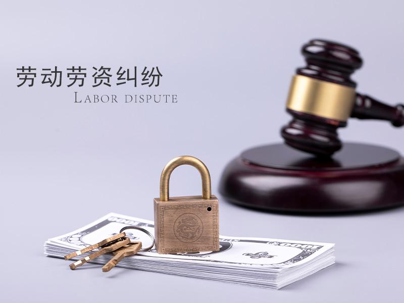 企业法律顾问找哪家-云南有口碑的企业法律顾问服务机构