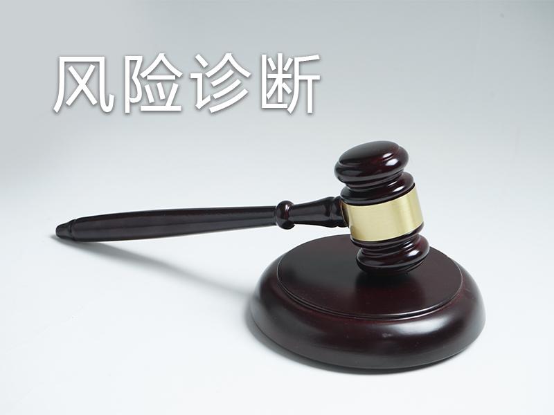 企业法律服务推荐-便捷的企业法律顾问服务昆明哪里有