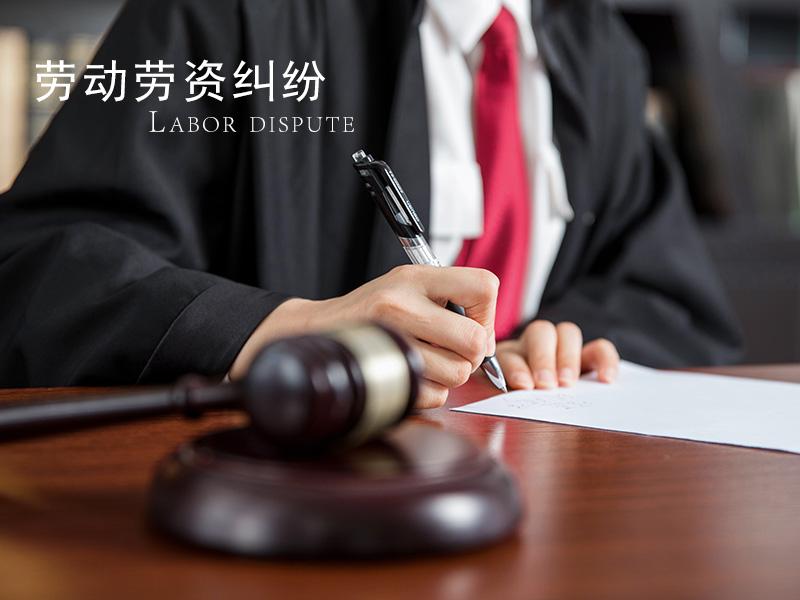 法律服务公司-八盾法务_老牌的_法律服务公司