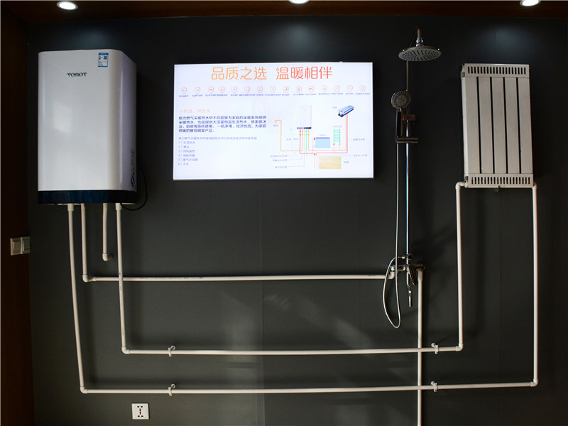 壁挂采暖设备