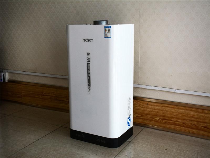 燃气采暖设备