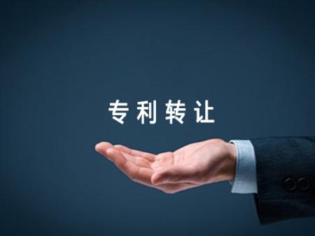 外观专利机构-个人专利申请代办机构-专利注册代办机构