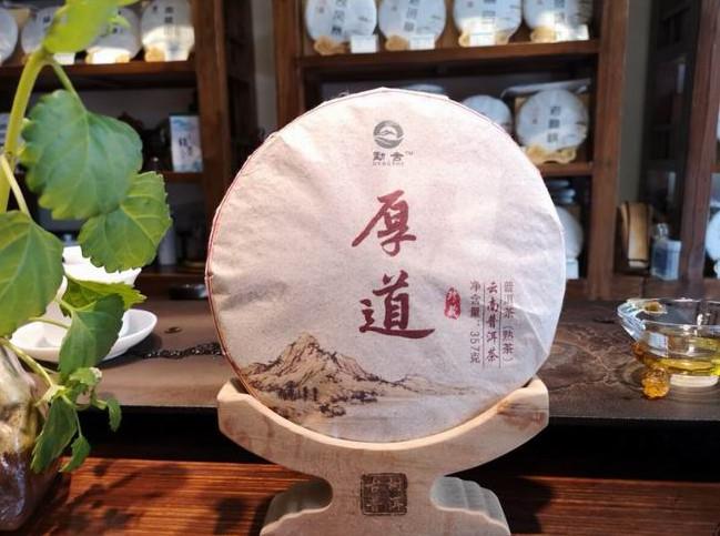 【勐舍普洱茶】2017年厚道熟普