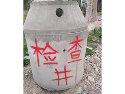青海混凝土检查井,西宁水泥管,青海隔离墩井盖认准大通县伟通水