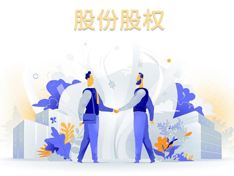 云南股权纠纷平台-云南可信赖的股权纠纷法律服务机构