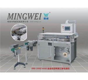 TMB-300E/TMB-400E全自动透明膜三维包装机