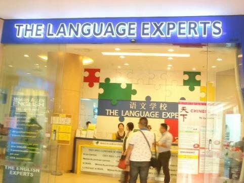 广西怎么选择新加坡补习机构聘语文老师