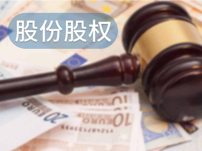 权威企业法律顾问律所_有品质的企业法律顾问服务提供