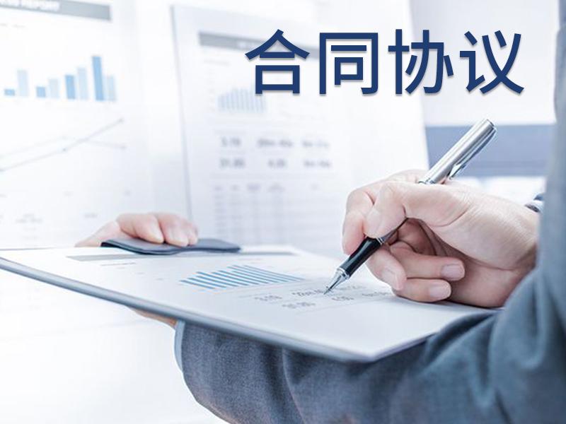 云南企业法律顾问哪里有|企业法律顾问服务服务