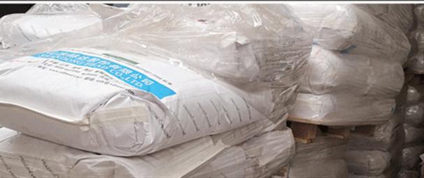 固原纤维素价格-宁夏轩磊商贸价格划算的纤维素出售