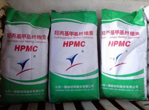 中卫纤维素厂家-纤维素销售商当属宁夏轩磊商贸