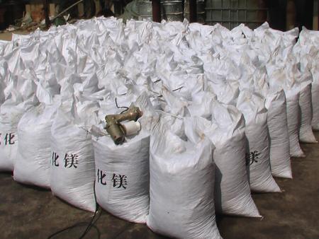 重质氧化镁厂家-大量供应出售品质好的氧化镁