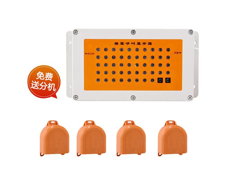 無線樓層呼叫器電梯施工升降機呼叫機工地防水防塵呼叫器叫號機