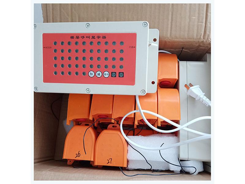 呼叫器供应厂家|资阳实惠的楼层呼叫器哪里买