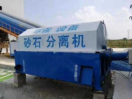 广西油烟净化器价格-质量标准的广西砂石分离机在哪买