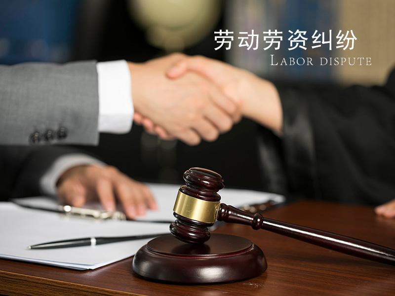 云南法律咨询推荐_法律咨询服务认准八盾法务
