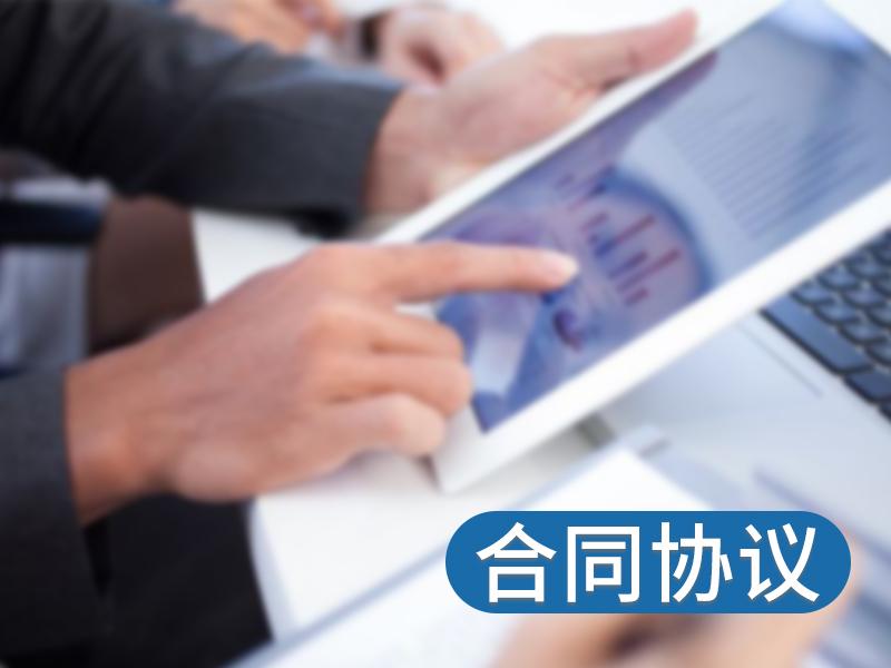 云南可靠的法律咨询-云南哪里有提供口碑好的法律咨询服务