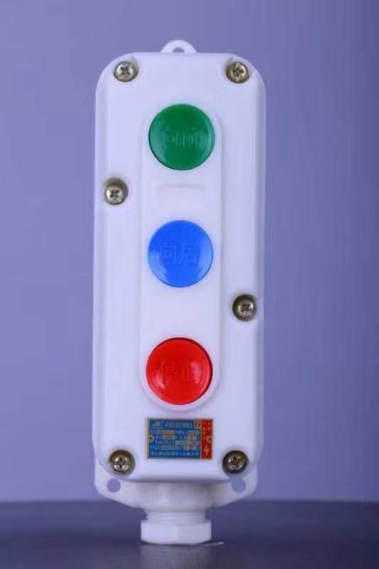 防爆按钮厂家|质量好的防爆按钮格