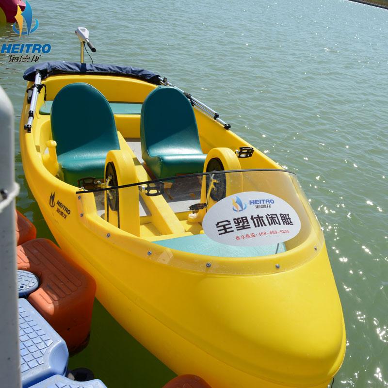 塑料船-专业的脚踏船供应商