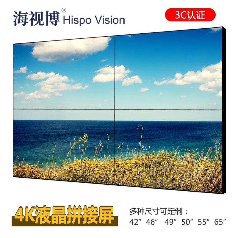 4K高清液晶拼接显示屏13087685563液晶监视器led