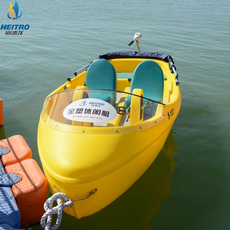 碰碰船-看到就想玩的水上腳踏船