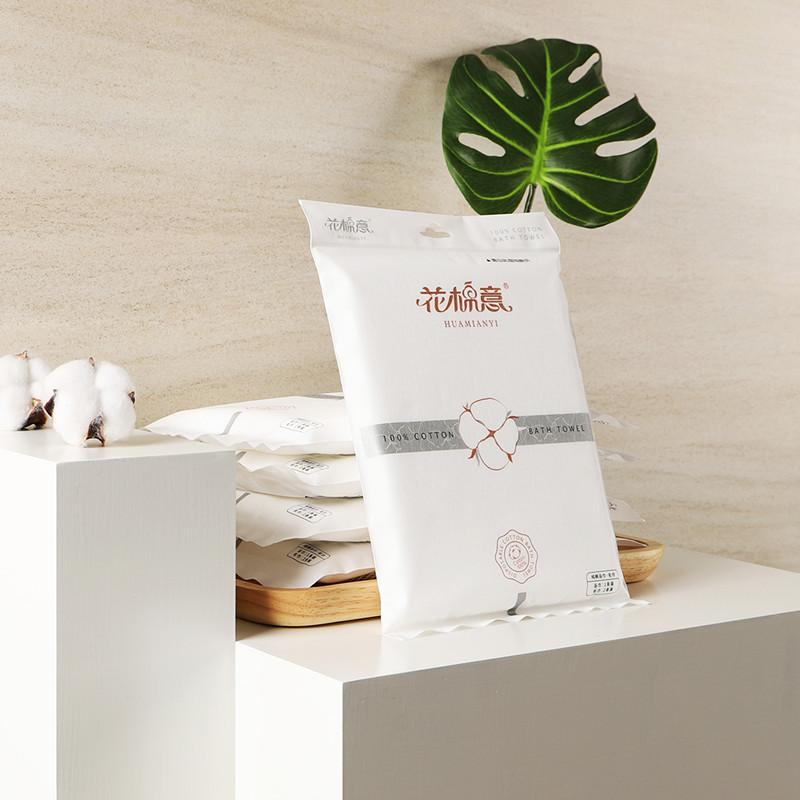纯棉浴巾毛巾