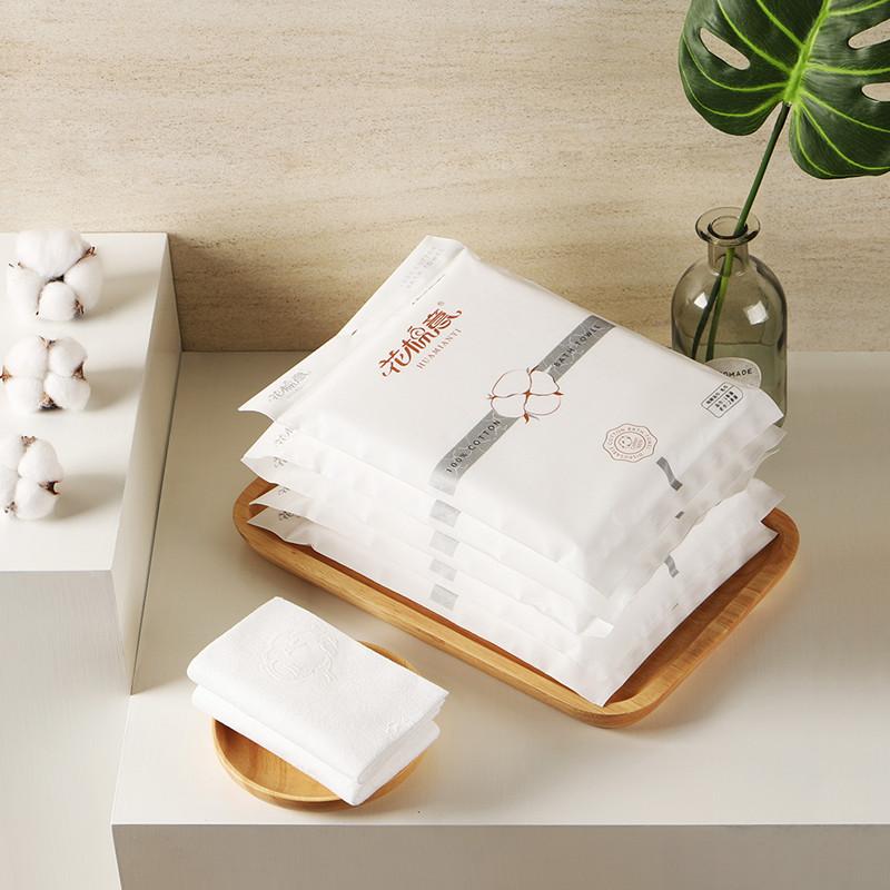湖北一次性純棉浴巾-昱坤弘實用的純棉浴巾毛巾