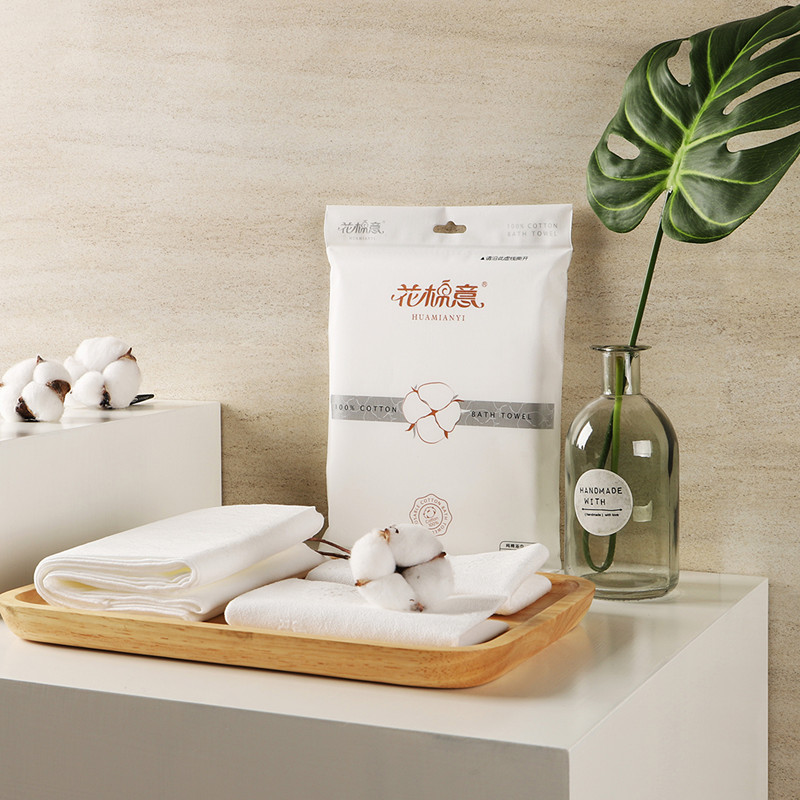 浙江純棉毛巾|在哪能買到高質量的純棉浴巾毛巾