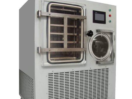 宁夏冷冻式干燥机-银川冷冻式干燥机厂家批发直销-找祥和节能