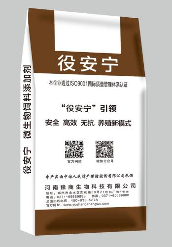 发酵中药役安宁反刍专用专卖店-哪里有提供好的发酵中药役安宁牛羊专用