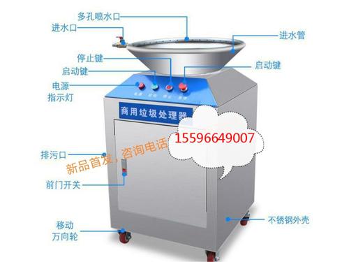漢中餐廚垃圾處理設備公司|陜西口碑好的后廚垃圾處理設備供應