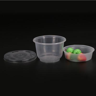 廠家批發一次性pp裝湯850注塑配套吸塑蓋內托外賣打包碗