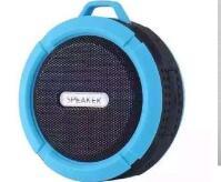 優質收購商回收庫存藍牙音響 回收外貿音響尾貨收購訂單不走音響
