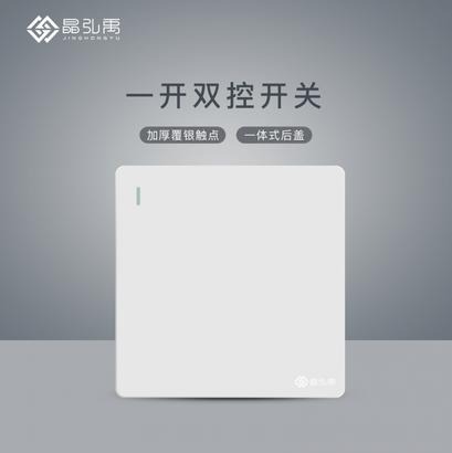 晶弘禹电子科技有限公司官网-具有良好口碑的晶弘禹五金厂家推荐